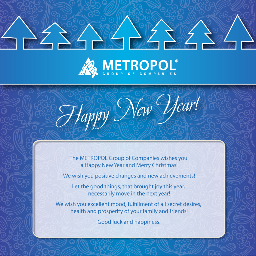 the metropol group of companies wishes you a merry christmas and a happy new year